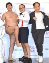 『Pepperイオンモール幕張新都心入社式』に出席した(左から)とにかく明るい安村、斎藤司、たかし (C)ORICON NewS inc.