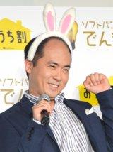 「結婚ラッシュに乗りたい」と宣言したトレンディエンジェル・斉藤司 (C)ORICON NewS inc.