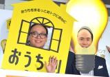 ソフトバンク新サービス記者発表会に出席したトレンディエンジェル(左から)たかし、斉藤司 (C)ORICON NewS inc.