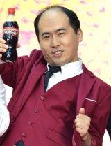 『コカ・コーラ』新グローバルキャンペーンPRイベントに出席したトレンディエンジェルの斎藤司 (C)ORICON NewS inc.