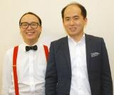 (左から)トレンディエンジェル・たかし、斎藤司 (C)ORICON NewS inc.