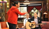 『さんまのまんま』に初登場するトレンディエンジェル  斎藤司のギターの腕前は? (C)関西テレビ