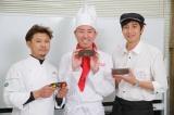 「大覚寺カフェ」バレンタイン特別イベント用試食会に出席した(左から)田中二郎シェフ、福田充徳、徳井義実