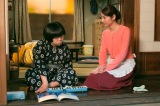 スペシャルドラマ『天才バカボン』の場面写真 (C)日本テレビ