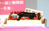 橋本環奈を祝う機関銃のケーキが登場 (C)ORICON NewS inc.
