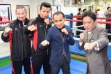古口ボクシングジムで行われた会見に出席した(左から)古口哲会長、和氣慎吾、片岡鶴太郎、金平桂一郎協栄ジム会長 (C)ORICON NewS inc.