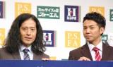 『ピース×はるやま商事』新CM発表記者会見 に出席したピース(左から)又吉直樹、綾部祐二(C)ORICON NewS inc.