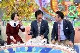 2月7日放送、全国ネット番組『キリトルTV』より(C)テレビ朝日