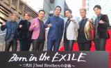 ドキュメンタリー映画のレッドカーペットに登場した三代目 J Soul Brothers(左から)岩田剛典、NAOTO、登坂広臣、小林直己、今市隆二、ELLY、山下健二郎 (C)ORICON NewS inc.