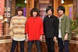 2月7日放送、テレビ朝日系『関ジャム完全燃SHOW』にKANA-BOONが出演(C)テレビ朝日