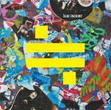 『第8回CDショップ大賞2016』二次ノミネート作品 BLUE ENCOUNT『≒』