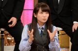秋元真夏(乃木坂46)(C)テレビ朝日