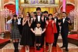 テレビ朝日系『アレ誰が作ってるの? 技ありギョーカイ神(じん)』2月14日放送(C)テレビ朝日