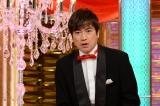 2月14日放送、テレビ朝日系『アレ誰が作ってるの? 技ありギョーカイ神(じん)』MCの羽鳥慎一(C)テレビ朝日