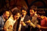 TEAM NACS『悪童』劇中写真(C)CREATIVE OFFICE CUE/AMUSE