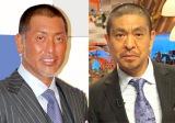 (左から)清原和博、松本人志 (C)ORICON NewS inc.