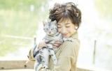 主人公・麻子役の宮沢りえ。連続ドラマ『グーグーだって猫である』続編製作決定、6月放送予定(C)WOWOW