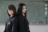 峯岸みなみ(左)初主演映画『女子高』が4月9日に公開決定(C)映画「女子高」製作委員会