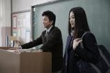 物語のカギを握る転校生・橘美冬役の高田里穂(C)映画「女子高」製作委員会