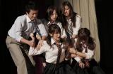 峯岸みなみ初主演映画『女子高』(4月9日公開)場面写真(C)映画「女子高」製作委員会