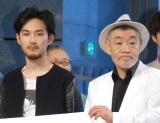 映画『モヒカン故郷に帰る』ヒット祈願イベントに出席した(左から)松田龍平、柄本明 (C)ORICON NewS inc.
