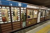 大阪市営地下鉄四つ橋線で運行中の連続テレビ小説『あさが来た』ラッピング電車