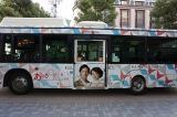 大阪市営バス(88号系統)で運行中の連続テレビ小説『あさが来た』ラッピングバス(C)NHK