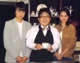 (左から)清水一希、天野ひろゆき、マリアム (C)ORICON NewS inc.
