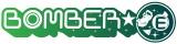 メ〜テレで放送中の総合エンターテイメント番組『BOMBER-E』(毎週火曜 深0:55〜1:25)