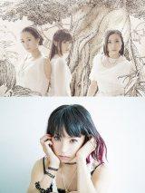 3月27日放送、NHK・BSプレミアム『アニソンのど自慢G〜天下一アニソン武闘会〜』にKalafina(上)、LiSA(下)のゲスト出演が決定