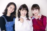 """""""ぱるる選抜""""3ショット(C)AKS"""