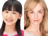4月からフジテレビ系で日曜9時にドラマ枠が復活。芦田愛菜とシャーロット・ケイト・フォックスが初共演にしてW主演する『OUR HOUSE』(仮)放送決定