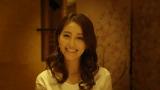 熊切あさ美が出演する動画「リスクの確率〜熊切あさ美の合コン篇〜」