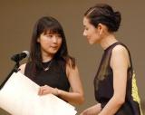 (左から)有村架純、吉田羊=『第58回ブルーリボン賞』授賞式 (C)ORICON NewS inc.