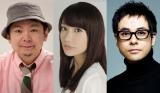 鈴木おさむ氏(左)演出の二人芝居『優子』に大島優子(中央)、鈴木浩介(右)の出演が決定