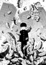 テレビアニメ化が決定したONE氏原作の『モブサイコ100』 (C)ONE/小学館