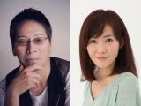 かぐや姫(当時のグループ名は、南こうせつとかぐや姫)が歌ったフォークソングの名曲「神田川」をモチーフにしたドラマに出演する大杉漣と前田亜季