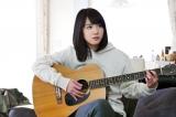 松田聖子の大ヒット曲「赤いスイートピー」をモチーフにしたドラマに出演する桜庭ななみ(C)BSジャパン