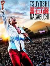 長渕剛『富士山麓 ALL NIGHT LIVE 2015』が週間BDランキング初登場1位
