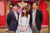 『今夜くらべてみました』の新MCに指原莉乃が決定(C)日本テレビ