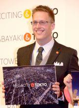 「&TOKYO」のブランドアンバサダーに就任した厚切りジェイソン=『&TOKYO』活用事例発表会 (C)ORICON NewS inc.