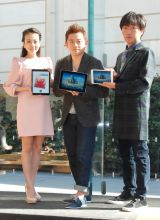 スマートフォンゲーム『SIMCITY BuildIt』バレンタインアップデート特別記念イベントに出席した(左から)あびる優、井戸田潤、小沢一敬 (C)ORICON NewS inc.