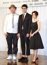 (左から)鈴木おさむ、鈴木浩介、大島優子 (C)ORICON NewS inc.