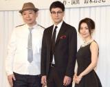 舞台『美幸−アンコンディショナルラブ−』の制作発表会見に出席した(左から)鈴木おさむ、鈴木浩介、大島優子 (C)ORICON NewS inc.