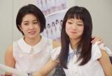 将棋対決をするさんみゅ〜の長谷川怜華(左)と新原聖生(右) (C)ORICON NewS inc.