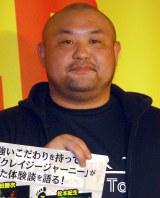 ORICON STYLEのインタビューに応じた丸山ゴンザレス氏 (C)ORICON NewS inc.