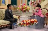 2月11日、テレビ朝日系で放送『祝40周年最強夢トークスペシャル』に出演する明石家さんまと所ジョージ(C)テレビ朝日