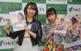 写真集発売記念イベントを開催した(左から)飯田里穂と楠田亜衣奈 (C)ORICON NewS inc.