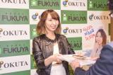 写真集発売記念イベントを開催した飯田里穂