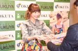 写真集発売記念イベントを開催した楠田亜衣奈
